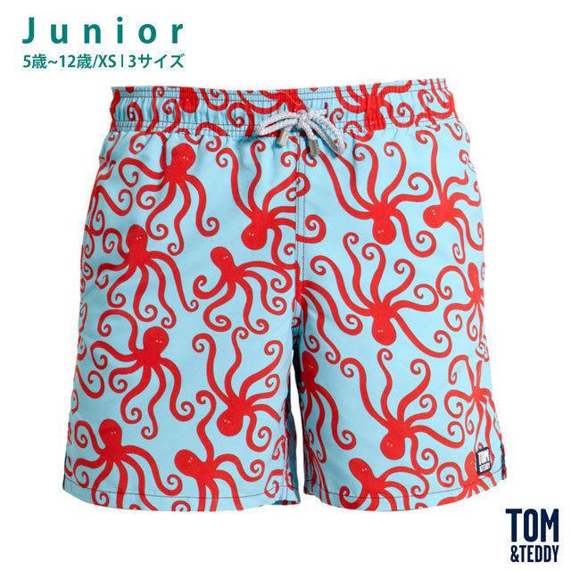 オクトパス・ブルー&レッド【ジュニア | 5歳~12歳/XS | 全4サイズ】【Tom & Teddy? Australian Swimwear】