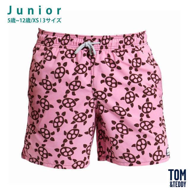タートル・ピンク&ブラウン【ジュニア | 5歳~12歳/XS | 全4サイズ】【Tom & Teddy? Australian Swimwear】