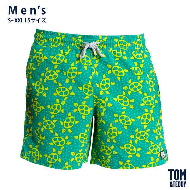 タートル・グリーン&イェロー【メンズ | S~XXL | 全5サイズ】【Tom & Teddy? Australian Swimwear】