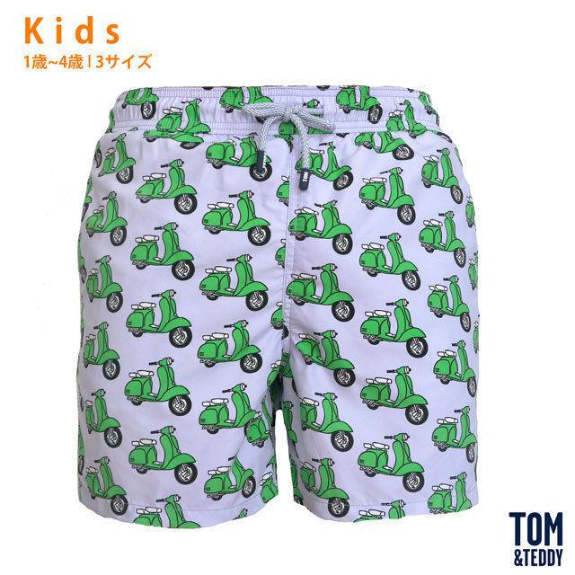 スクーター・パープル&グリーン【キッズ   1歳~4歳   全3サイズ】【Tom & Teddy? Australian Swimwear】