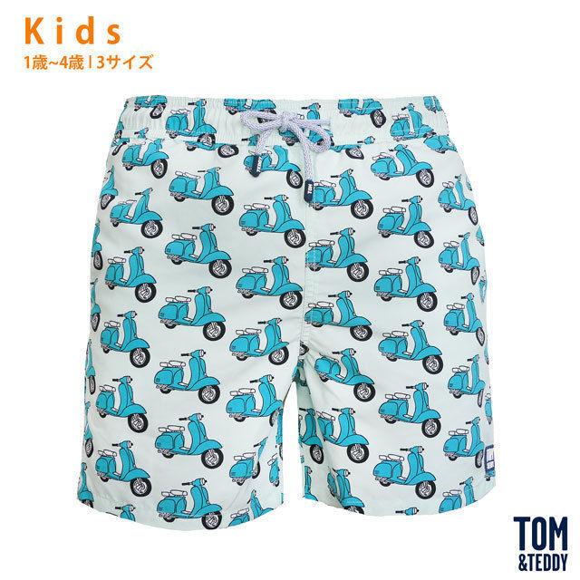スクーター・ブルー&ブルー【ジュニア   5歳~12歳/XS   全4サイズ】【Tom & Teddy? Australian Swimwear】