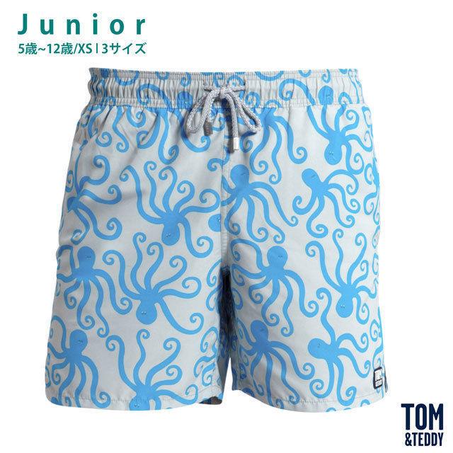 オクトパス・シルバー&ブルー【ジュニア | 5歳~12歳/XS | 全4サイズ】【Tom & Teddy? Australian Swimwear】