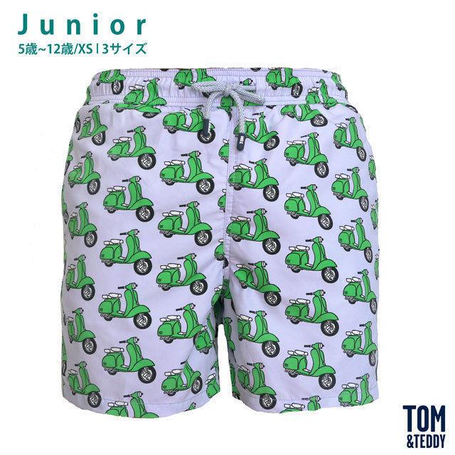 スクーター・パープル&グリーン【ジュニア   5歳~12歳/XS   全4サイズ】【Tom & Teddy? Australian Swimwear】