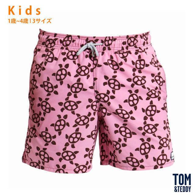 タートル・ピンク&ブラウン【キッズ | 1歳~4歳 | 全3サイズ】【Tom & Teddy? Australian Swimwear】
