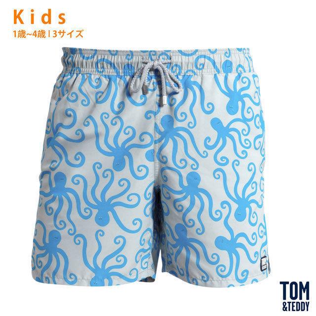 オクトパス・シルバー&ブルー【キッズ | 1歳~4歳 | 全3サイズ】【Tom & Teddy? Australian Swimwear】
