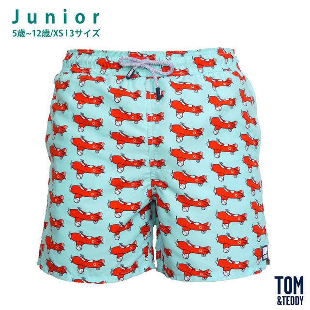 エアプレーン・ブルー&オレンジ【ジュニア | 5歳~12歳/XS | 全4サイズ】【Tom & Teddy? Australian Swimwear】