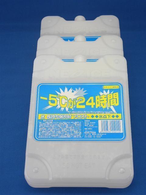 お得!! ネオアイスフロスト(-5℃)ハード 550ml 3個セット