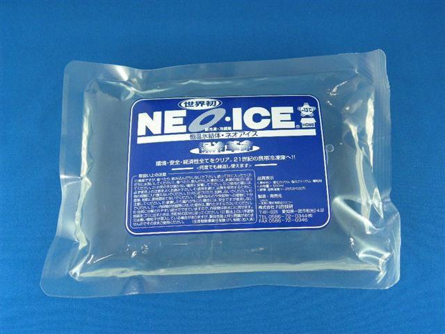 超保冷剤 ホームネオアイス(ー13℃) ソフト 550ml