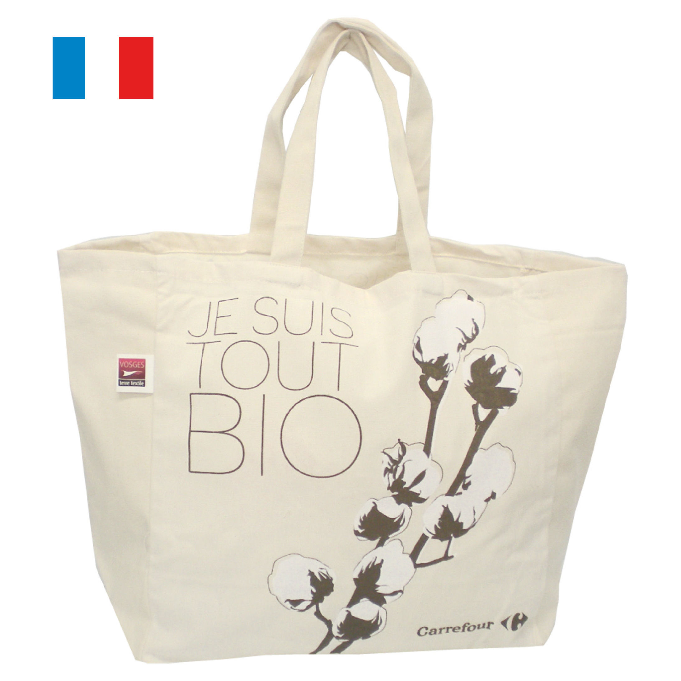 Carrefour カルフール エコバッグ ( オーガニックコットン/ブラウン) フランス 直輸入