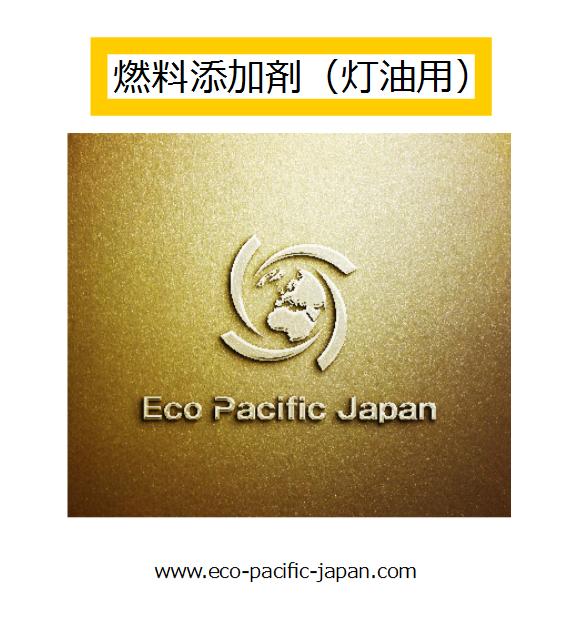 燃料添加剤エコロジーバイオ(灯油用)1000ml