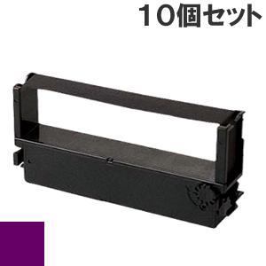 IR-31 ( P ) パープル インクリボン カセット CITIZEN (シチズン) 汎用新品 (10個セットで、1個あたり900円です。)