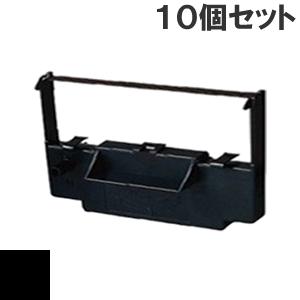 Z-071 / SR402 ( B ) ブラック インクリボン カセット BROTHER (ブラザー) 汎用新品 (10個セットで、1個あたり980円です。)