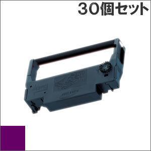 ERC-38 ( P ) パープル インクリボン カセット EPSON(エプソン) 汎用新品 (30個セットで、1個あたり770円です。)