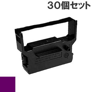 IR-61  ( P ) パープル インクリボン カセット CITIZEN (シチズン) 汎用新品 (30個セットで、1個あたり800円です。)