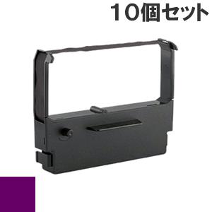 BRE101S / BRJ121S ( P ) パープル インクリボン カセット BROTHER (ブラザー) 汎用新品 (10個セットで、1個あたり900円です。)