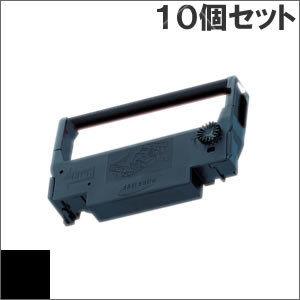 ERC-38 ( B ) ブラック インクリボン カセット EPSON(エプソン) 汎用新品 (10個セットで、1個あたり870円です。)
