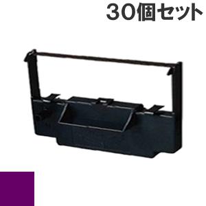 Z-071 / SR402 ( P ) パープル インクリボン カセット BROTHER (ブラザー) 汎用新品 (30個セットで、1個あたり880円です。)