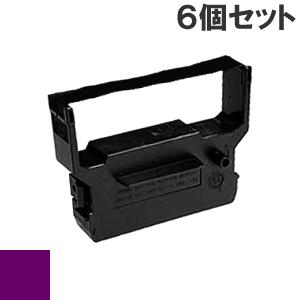 IR-61 ( P ) パープル インクリボン カセット CITIZEN (シチズン) 汎用新品 (6個セットで、1個あたり1000円です。)