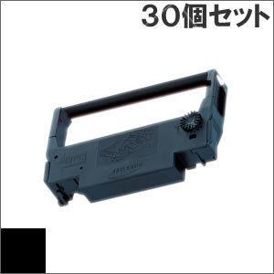 ERC-30 ( B ) ブラック インクリボン カセット EPSON(エプソン) 汎用新品 (30個セットで、1個あたり770円です。)