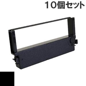 IR-41  ( B ) ブラック インクリボン カセット CITIZEN (シチズン) 汎用新品 (10個セットで、1個あたり900円です。)