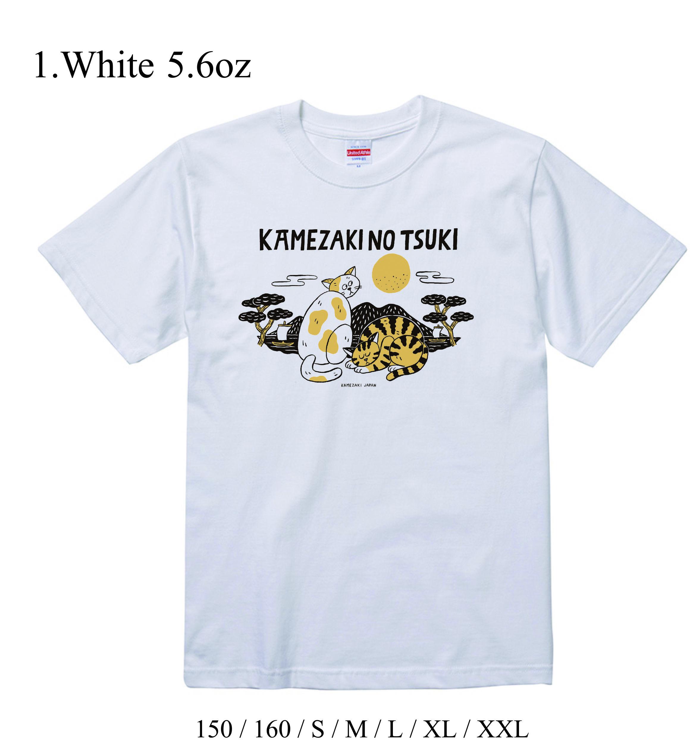 KAMEZAKI NO TSUKI T-shirts White