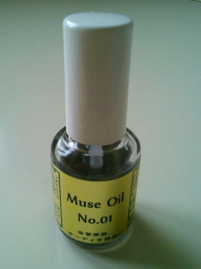 「Muse Oil No.01」 オーディオ機器&金管楽器のジョイントに♪