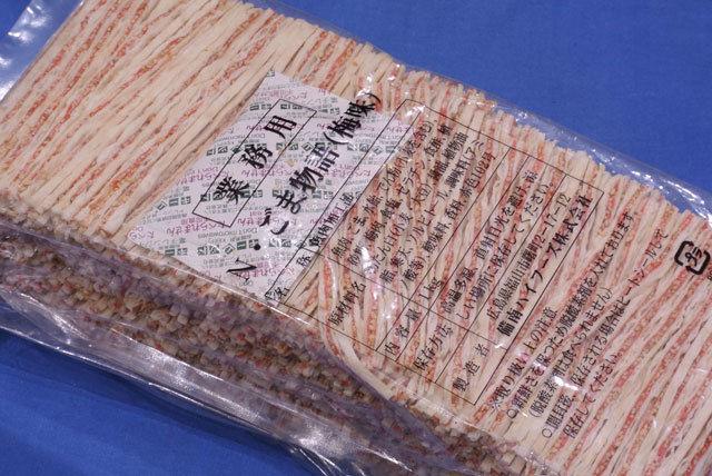 梅ごま物語(1kg)梅と胡麻とかまぼこのサンド♪柔らかヘルシー珍味!