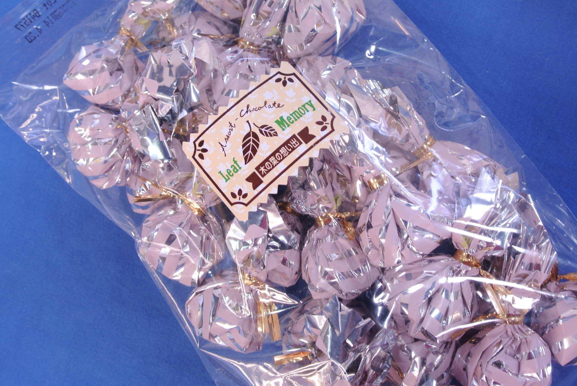 リーフメモリー(250g)木の葉型チョコ/金帯銀包装でゴージャスに♪