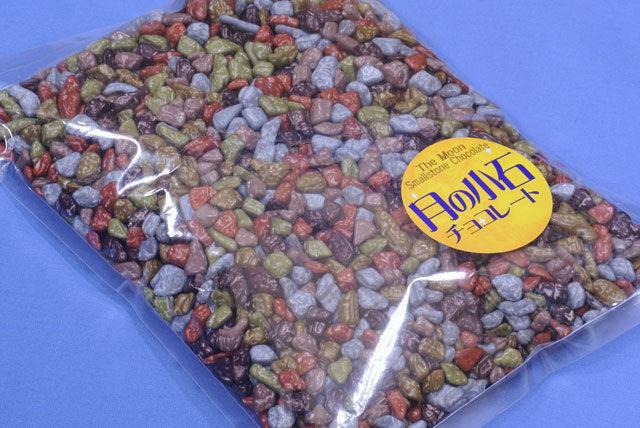月の小石チョコレート(業務用2kg)美味しくてべたつかない♪