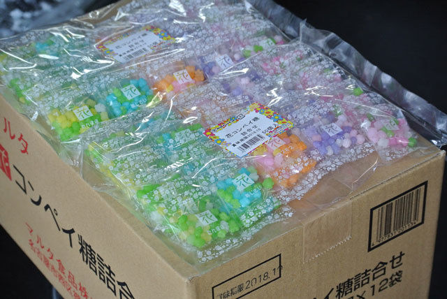 花コンペイ糖詰め合わせ(50ヶ入り×12P×1カートン)分けやすい個包装♪