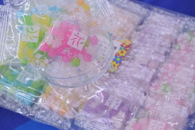 花コンペイ糖詰め合わせ(5g×50ヶ入り) 分けやすいミニパック♪