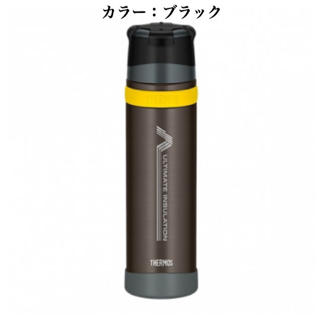 サーモス/ステンレスボトル/FFX-900(山専ボトル)