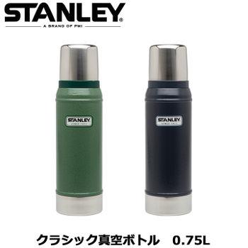 STANLEY(スタンレー)/クラシック真空ボトル 0.75L