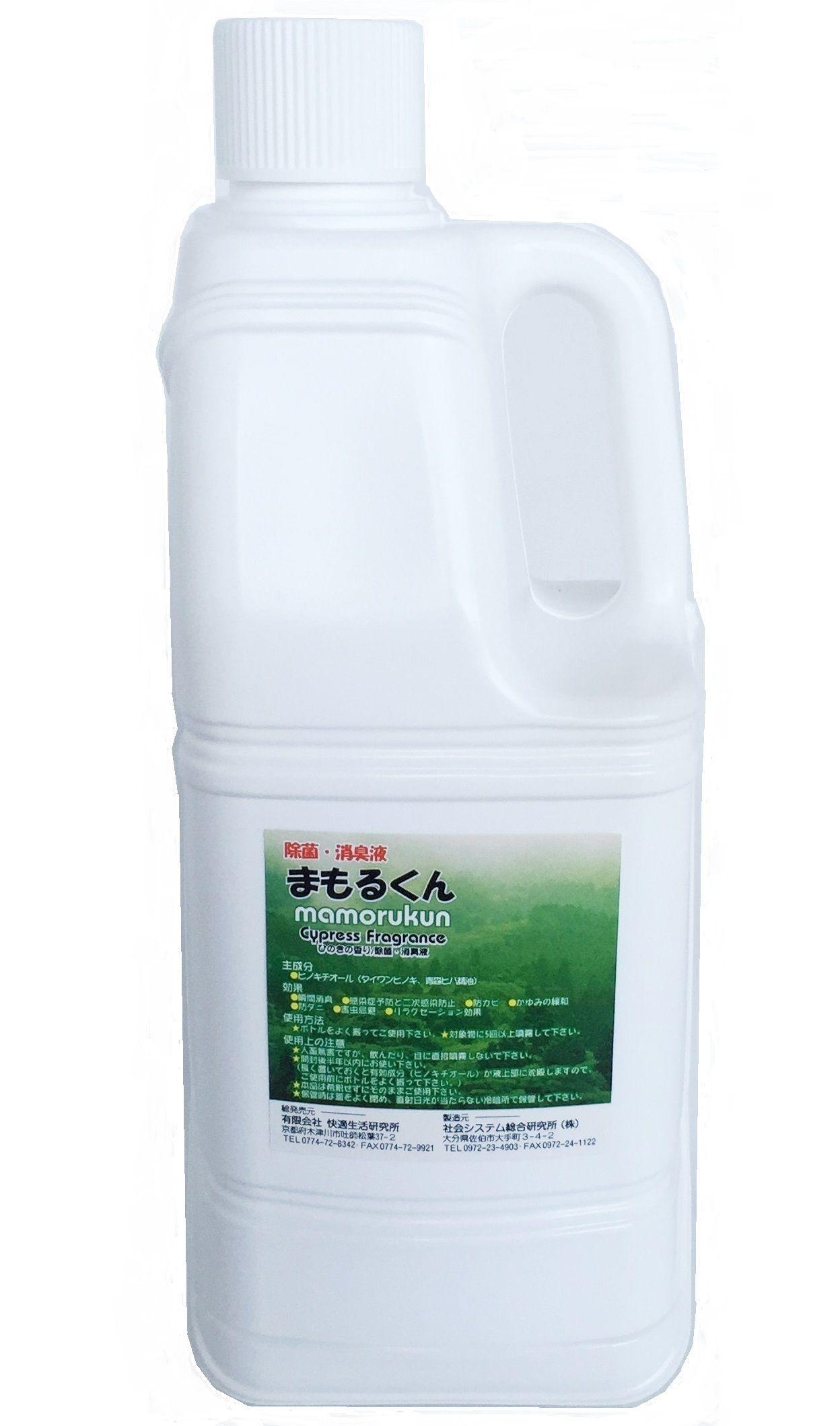 ヒノキチオールからできた除菌消臭リフレッシュ【まもるくん(詰め替え用)2L】