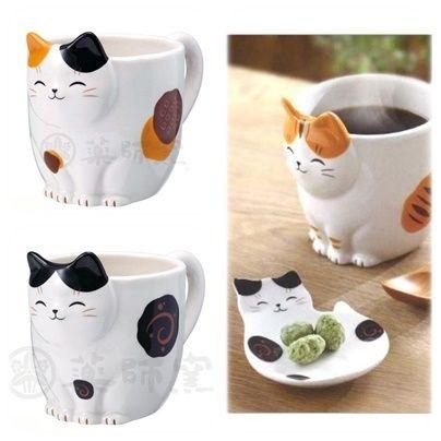 猫びより マグカップ(みけ/とら/ぶち)