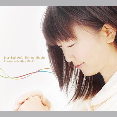 Erina's Selection Vol.24 (Mini Album)