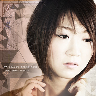 Erina's Selection Vol.8(Mini Album)