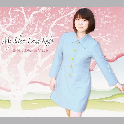 Erina's Selection Vol.16 (Mini Album)