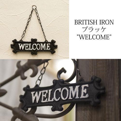 """ウェルカムボード★【BRITISH IRON】ブリティッシュアイアン プラッケ """"Welcome""""♪"""