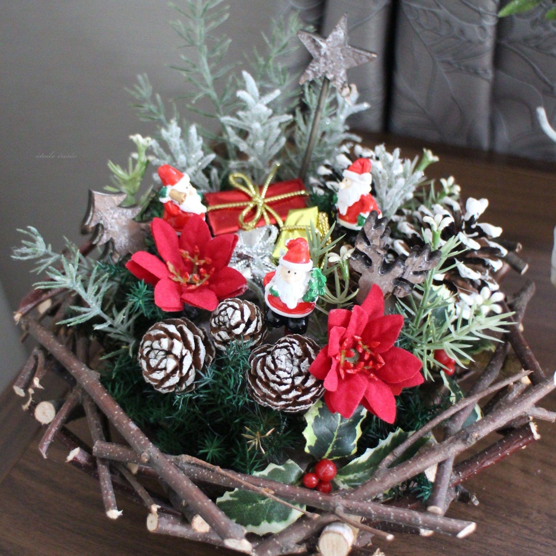 クリスマスのカゴアレンジ~サンタさんのプレゼント探し~