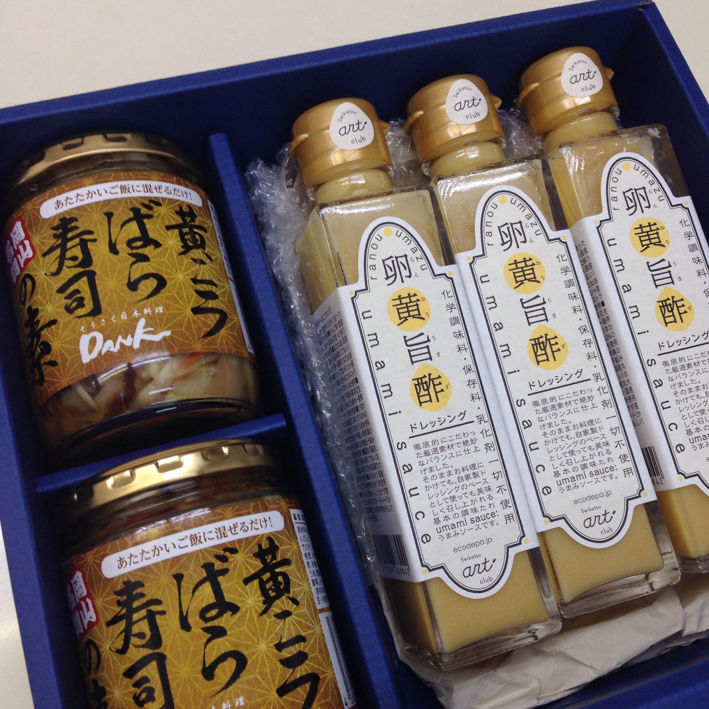 卵黄旨酢+黄ニラばら寿司の素