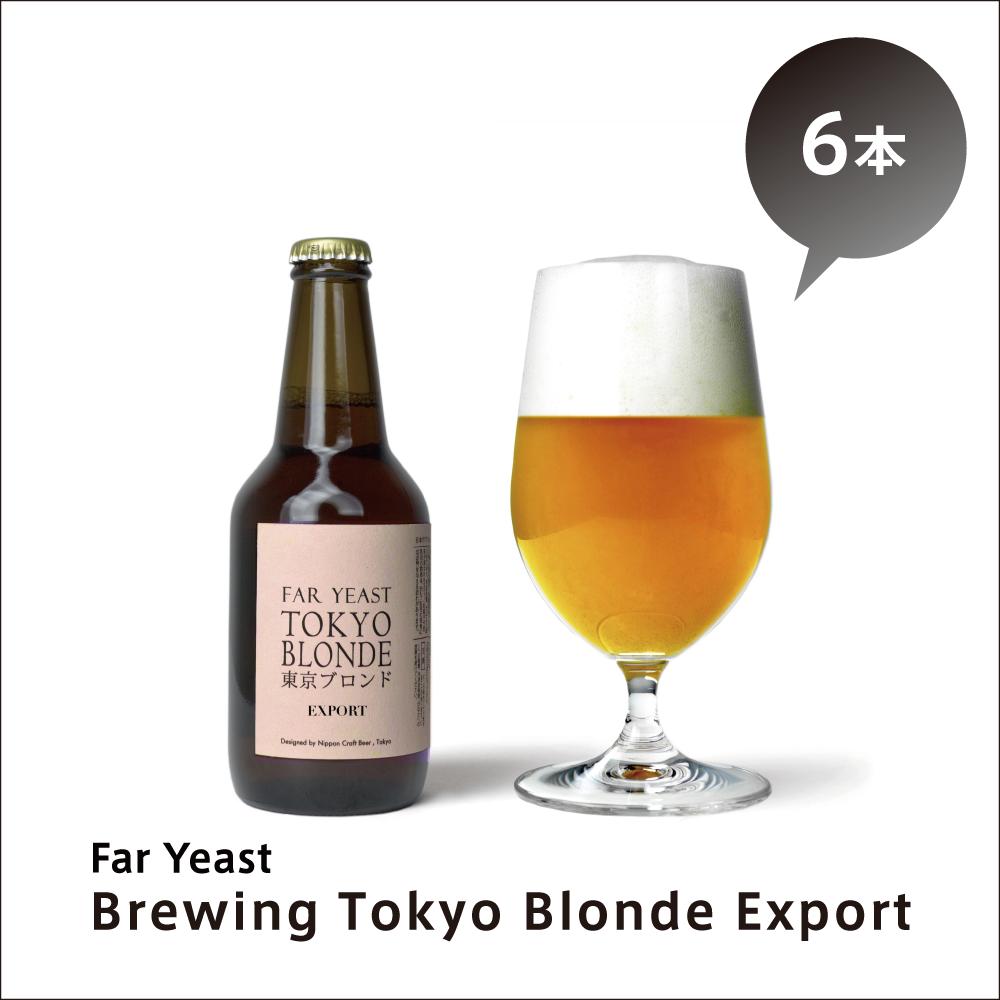 Far Yeast Tokyo Blonde-Export 6本