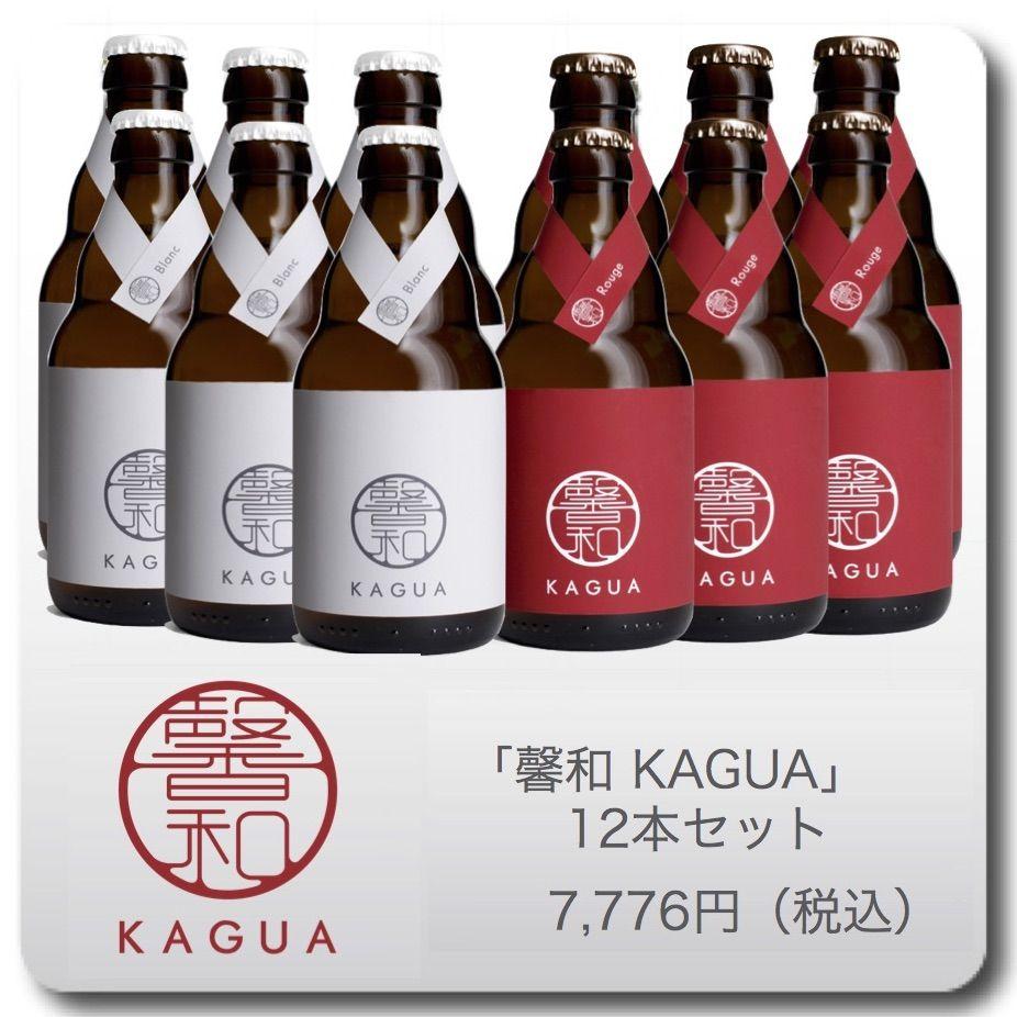 【訳あり ラベル不良品】赤白「馨和 KAGUA」 12本セット
