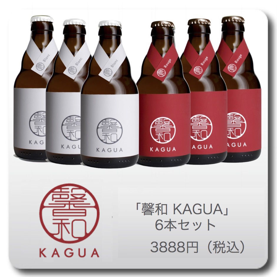 【訳あり ラベル不良品】赤白「馨和 KAGUA」 6本セット