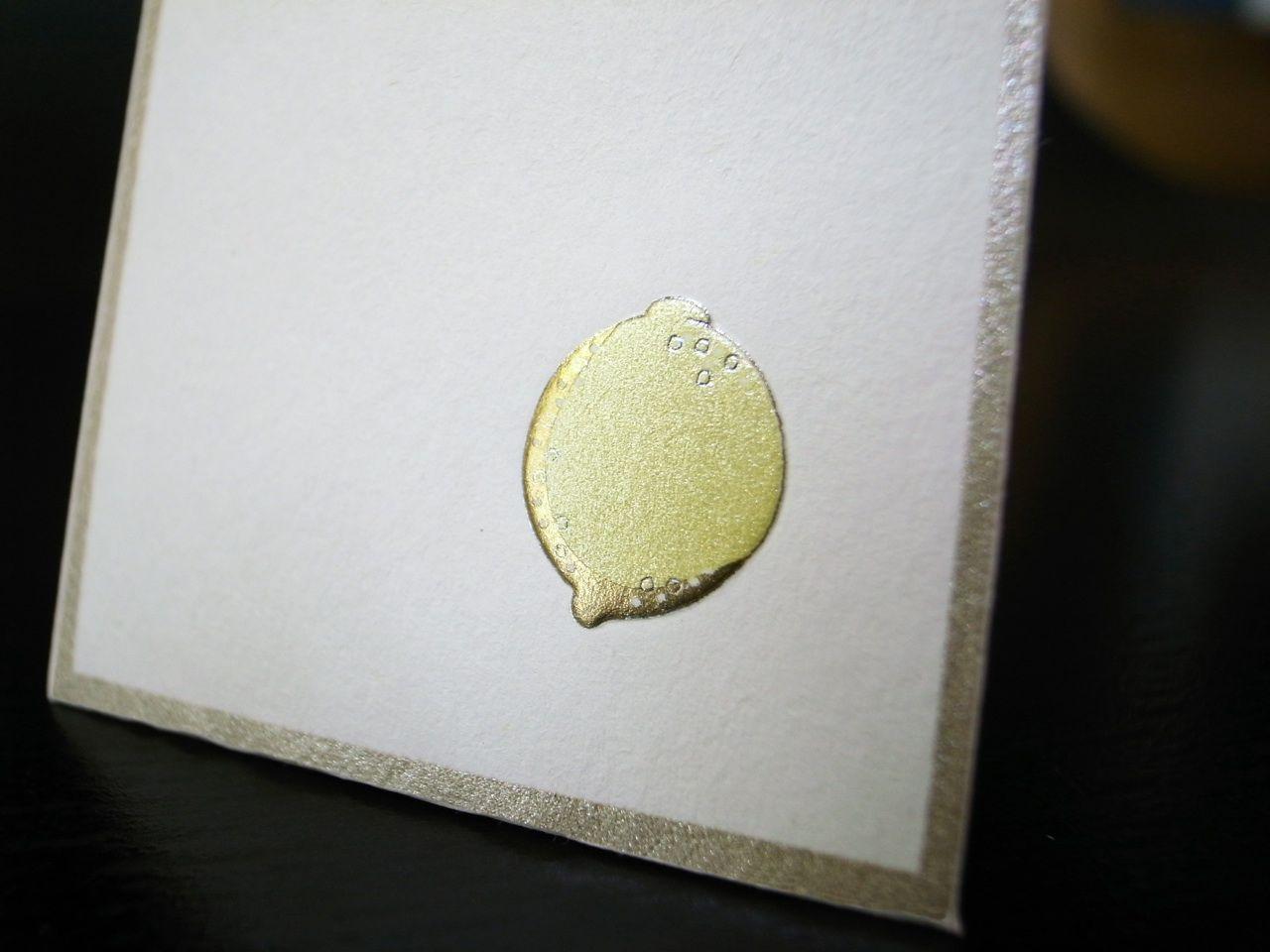 ぽち袋(レモン)3枚入