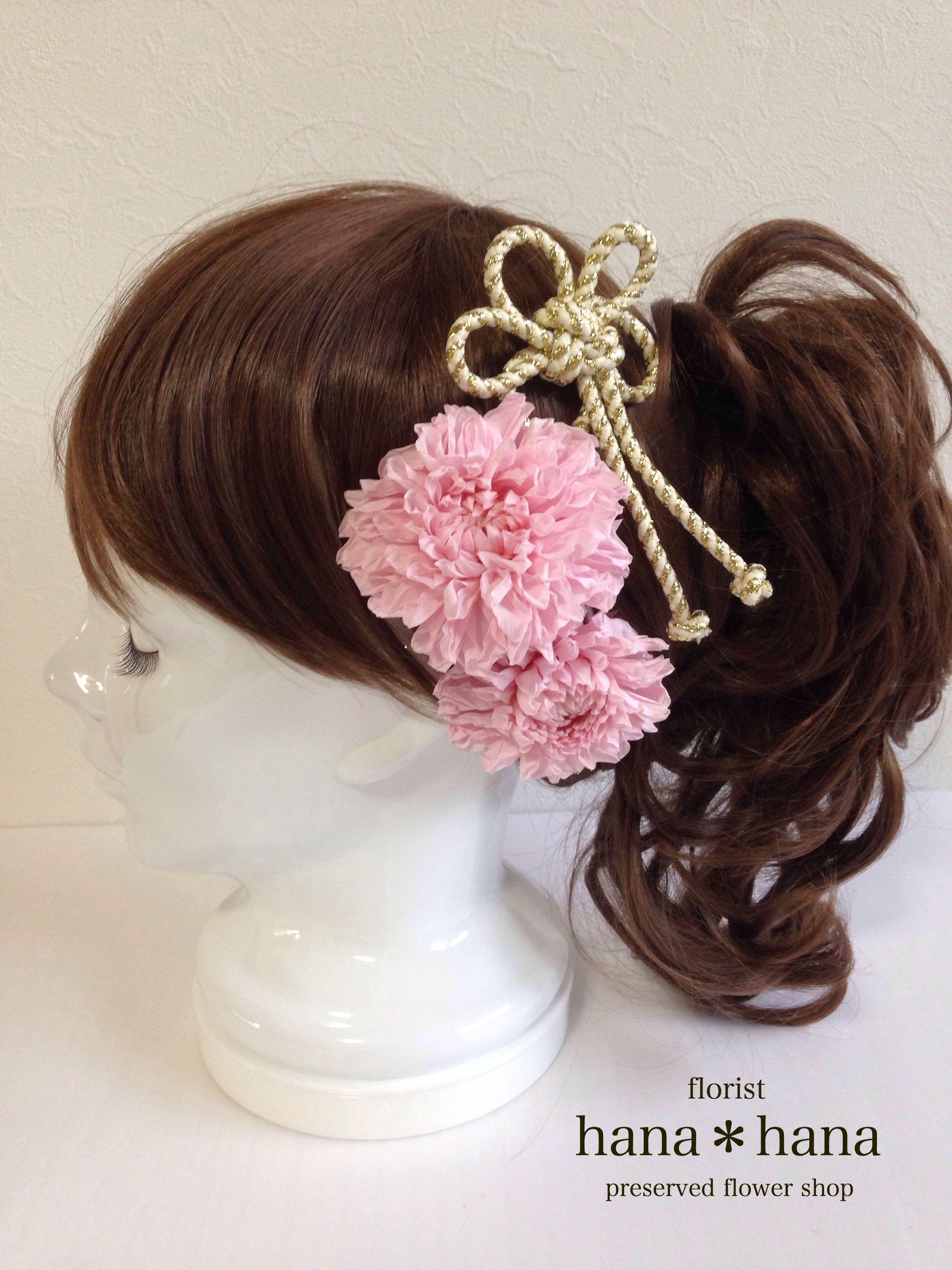 プリザーブドフラワー 髪飾り(和装)