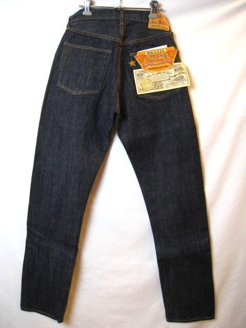 SUGAR CANE シュガーケーン 1966MODEL Made in U.S.A. SC41966A
