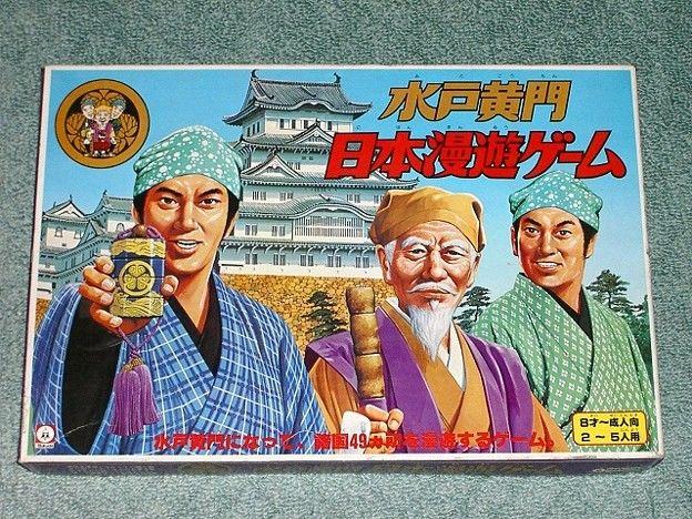 ツクダオリジナル 水戸黄門 日本漫遊ゲーム 昭和レトロ 中古 ボードゲーム