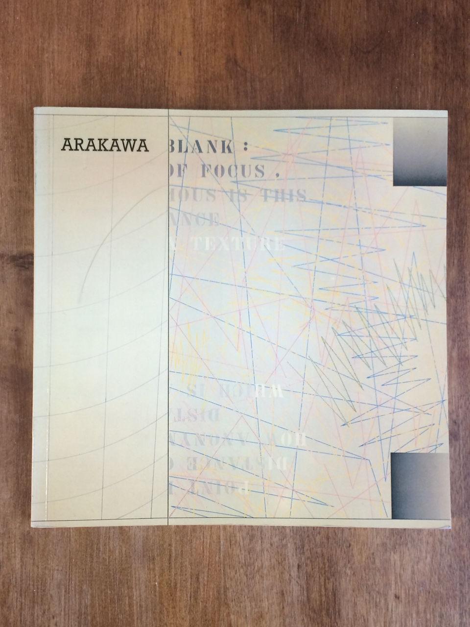 「ARAKAWA Bilder und Zeichnungen 1962-1981」荒川修作