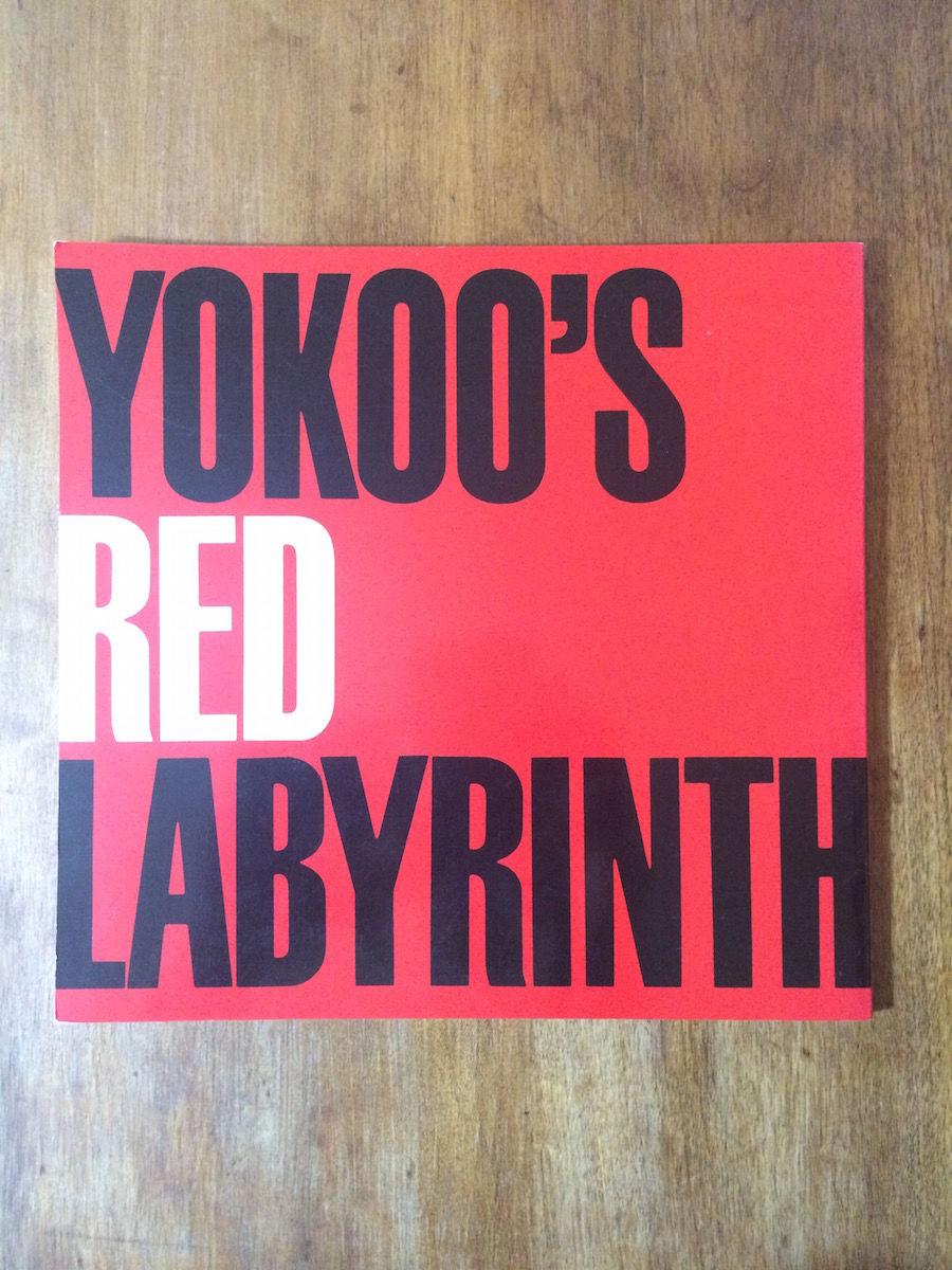 「YOKOO'S RED LABYRINTH」横尾忠則